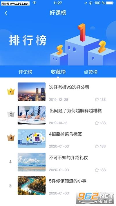 闽电通app(数字电力综合服务平台)v2.0.8 最新版截图0
