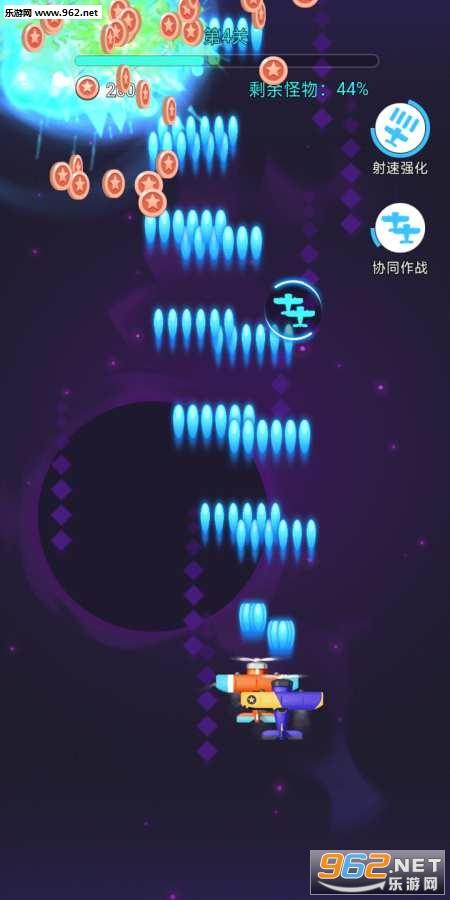 太空战机SpacePewPew安卓版v1.0.3去广告版截图2