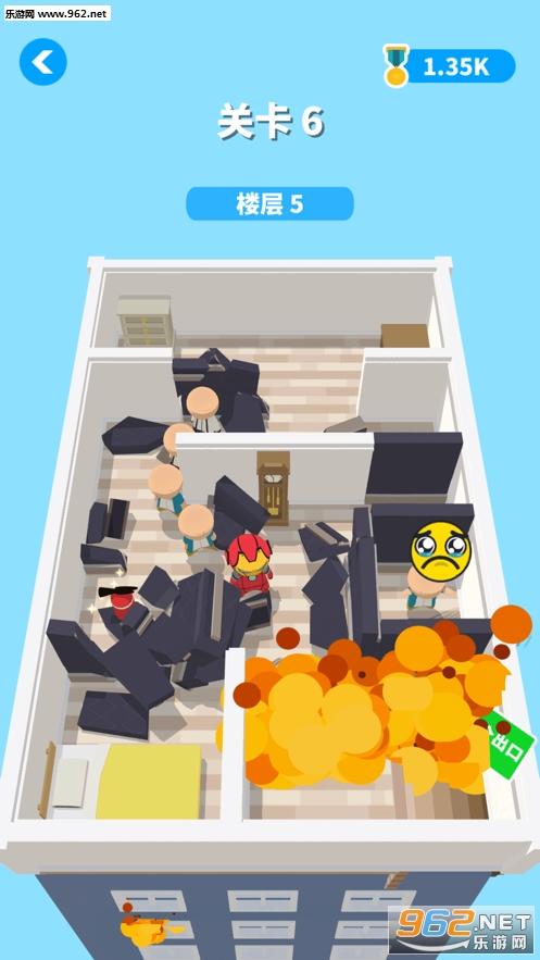 我是一名消防员手机游戏v1.0.3 灭火救人小游戏截图4
