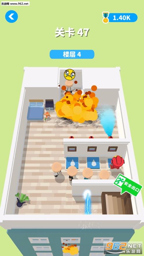 我是一名消防员手机游戏v1.0.3 灭火救人小游戏截图0