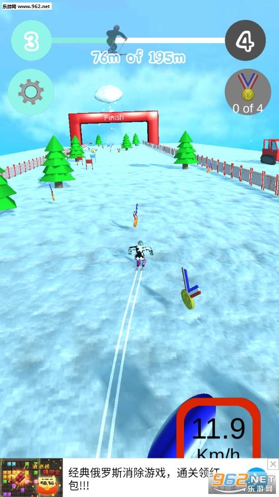 滑雪模拟器游戏v0.5 中文版截图1