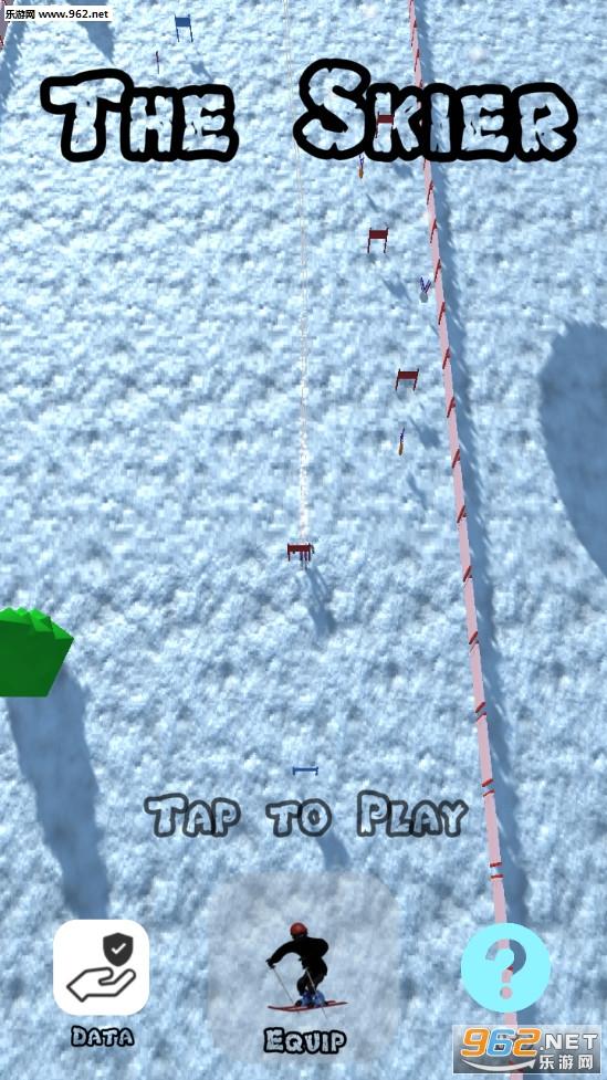 滑雪模拟器游戏v0.5 中文版截图5