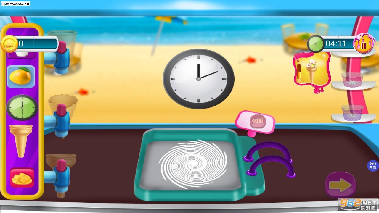 梦想雪糕屋手游v1.0 安卓版截图0