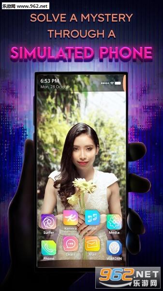幻影2中文汉化版v2.4.1095 手机版截图5