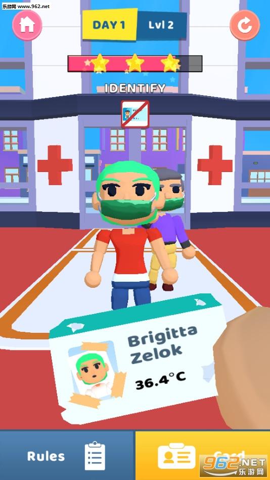 健康巡逻队HealthPatrol安卓版v1.001免费版截图0