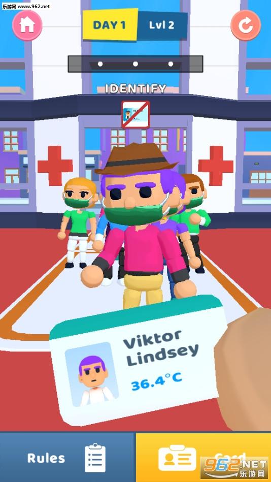 健康巡逻队HealthPatrol安卓版v1.001免费版截图2