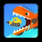 恐龙科考船破解版