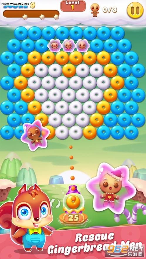 泡泡射手饼干游戏破解版苹果版截图0