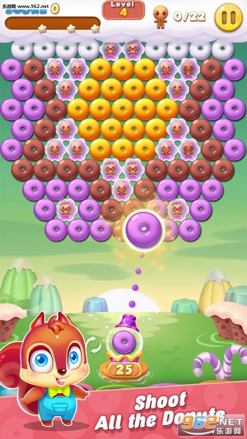 泡泡射手饼干游戏破解版苹果版截图1