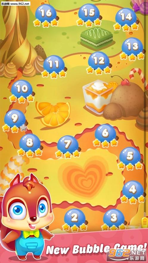 泡泡射手饼干游戏破解版苹果版截图5