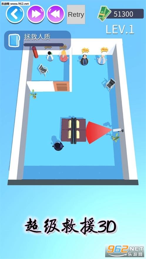 超级救援3D游戏v1.0 Super Rescue 3D截图0