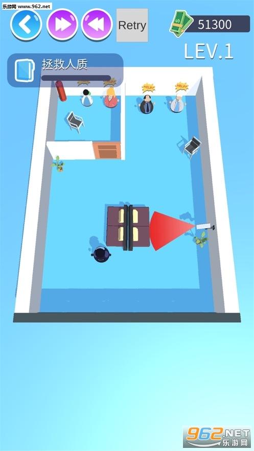 超级救援3D游戏v1.0 Super Rescue 3D截图3