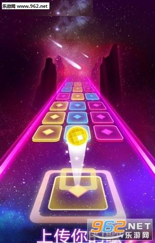 彩球跳跃(音乐节奏游戏)v1.0 赚钱版截图1