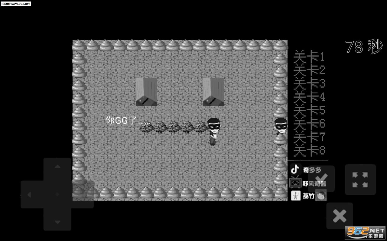 老八找撤硕游戏v0.3 完整版截图2