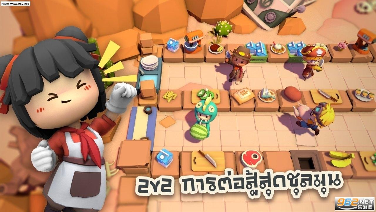 厨房战斗中文版最新版v0.92手机版截图0