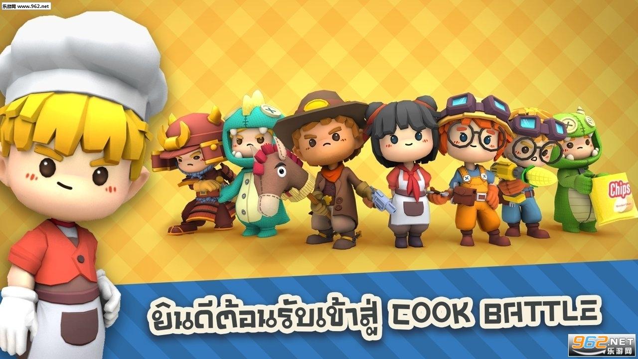 厨房战斗中文版最新版v0.92手机版截图1