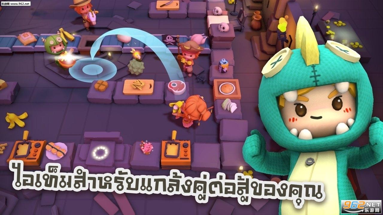厨房战斗中文版最新版v0.92手机版截图2