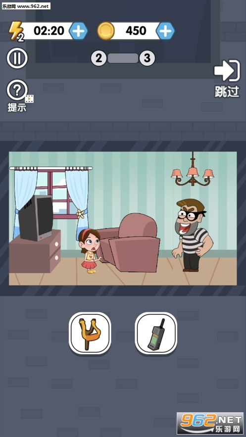 救救小妹妹(游戏赚钱)v1.3 安卓版截图2