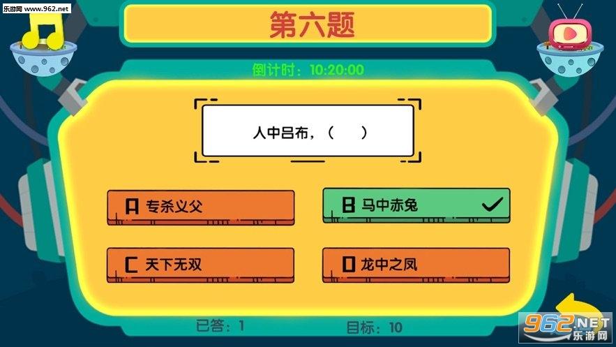 梦幻万题领红包v1.0 提现版截图1