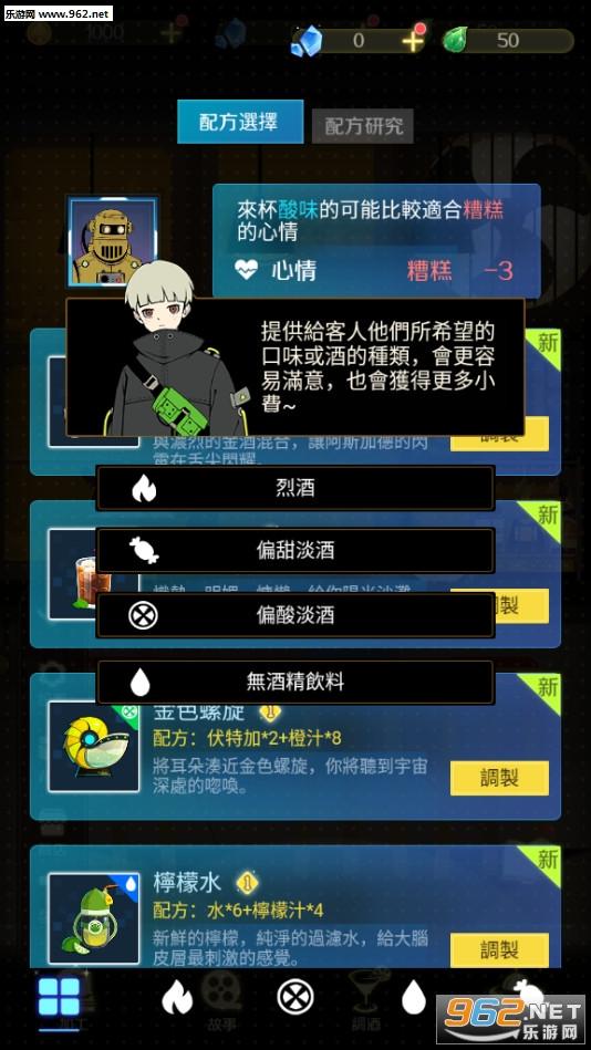 星际旅人去广告版v1.1.4完整版截图2