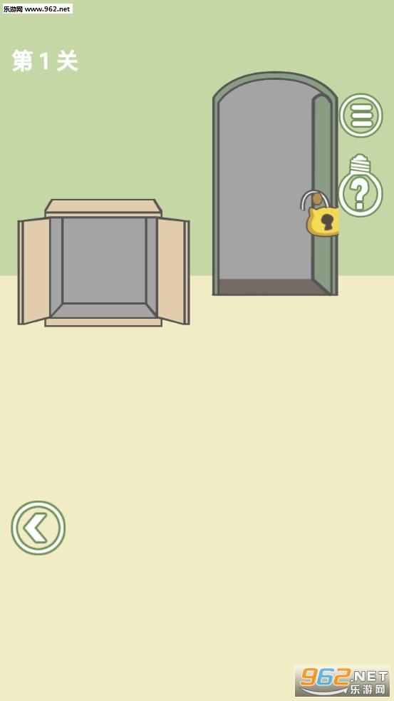 出去玩大作战手游v1.1 安卓版截图3