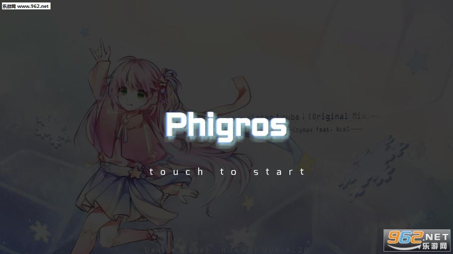 菲格罗斯最新破解版v1.6.8 解锁歌曲截图0
