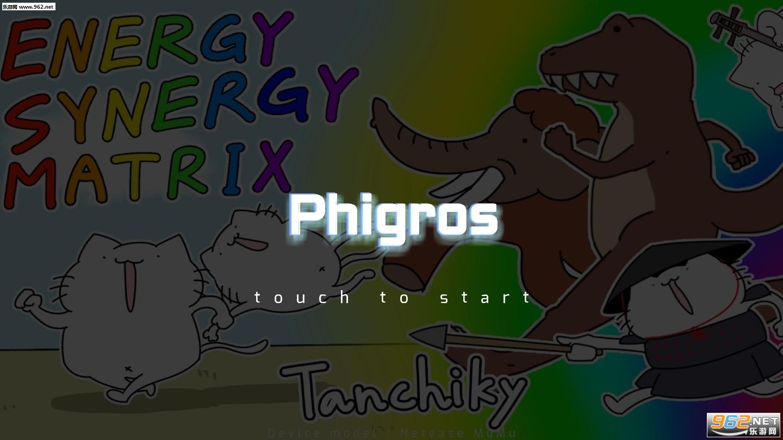 Phigros破解版最新版v1.4.2完整版截图0