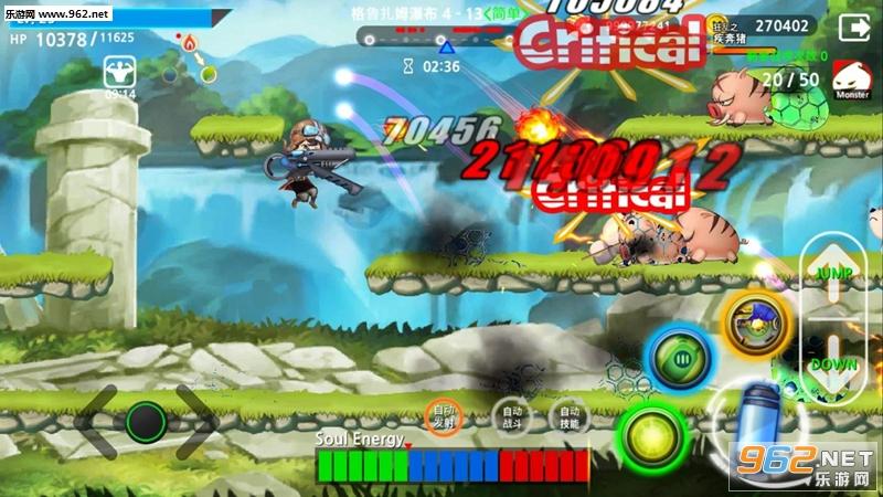 魂射手射击动作RPG无限立方体破解版v77 免费版截图0