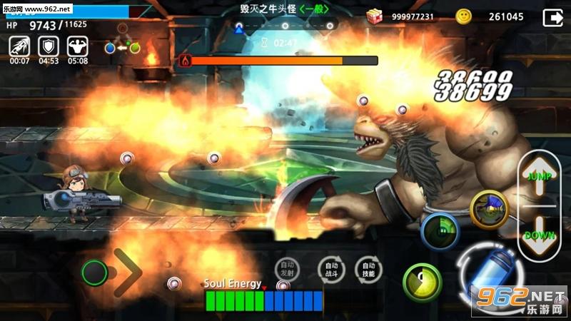 魂射手射击动作RPG无限立方体破解版v77 免费版截图1