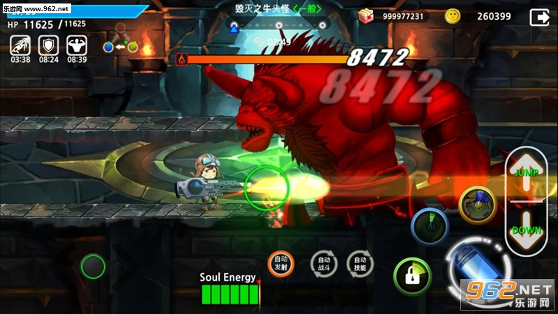 魂射手射击动作RPG无限立方体破解版v77 免费版截图4
