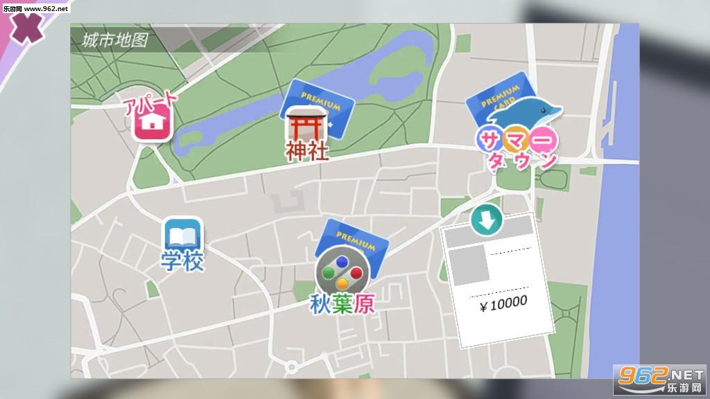 少女都市无限金币地图破解版v1.0.7中文版截图3