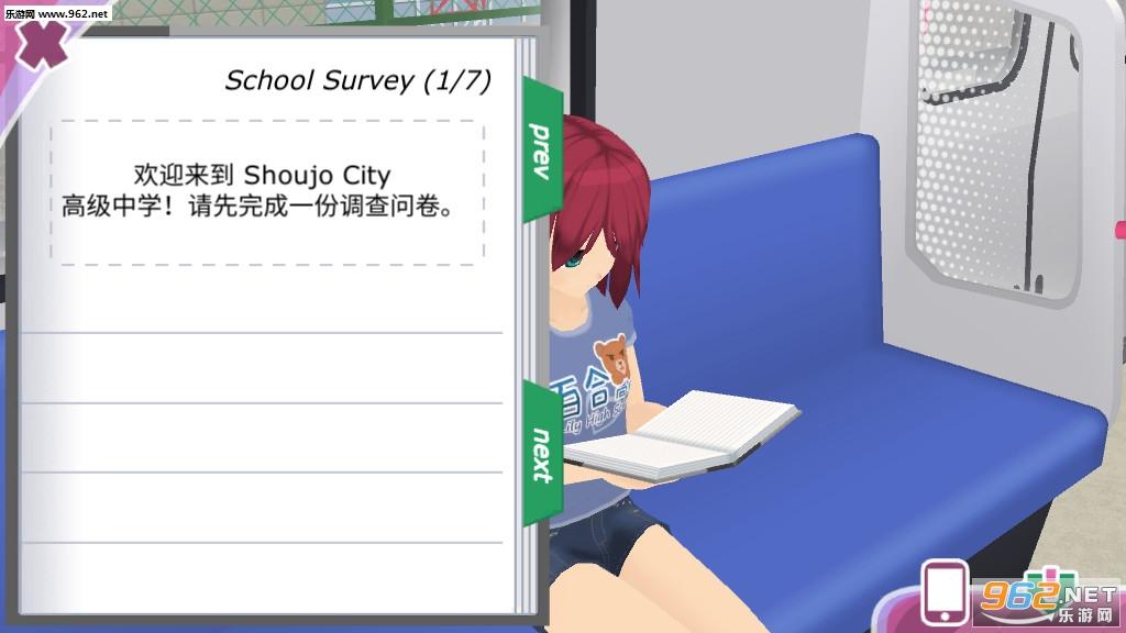 少女都市无限金币地图破解版v1.0.7中文版截图4