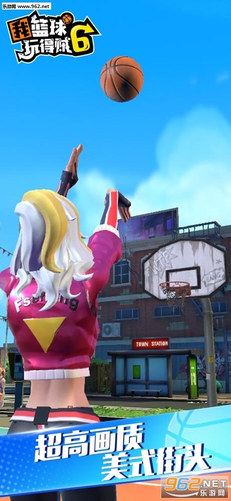 我篮球玩得贼6游戏v2.7.0 苹果版截图0