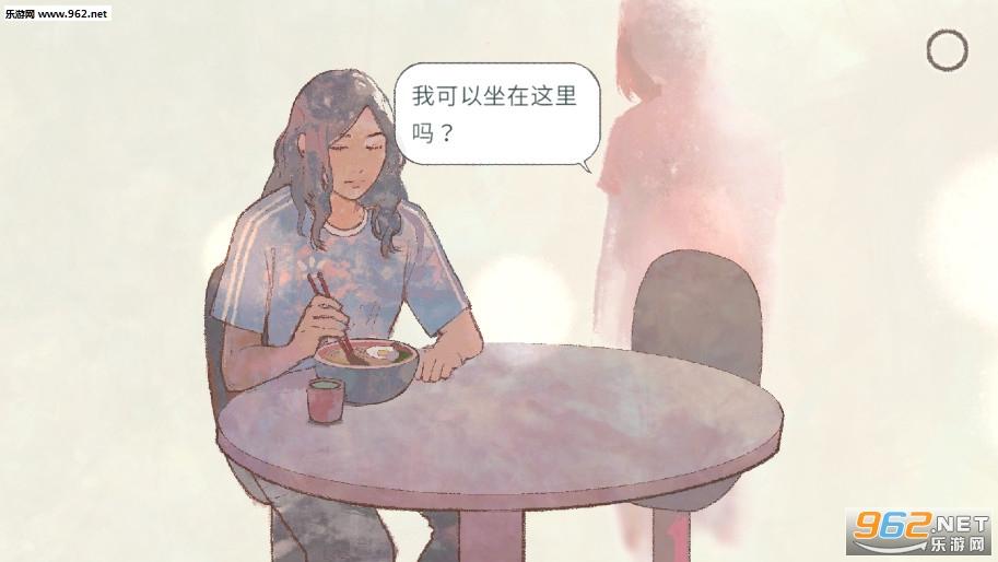 新生活游戏免费版v1.0.8 (a new life)截图3