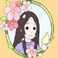 北漂老女孩安卓版v1.0完整版