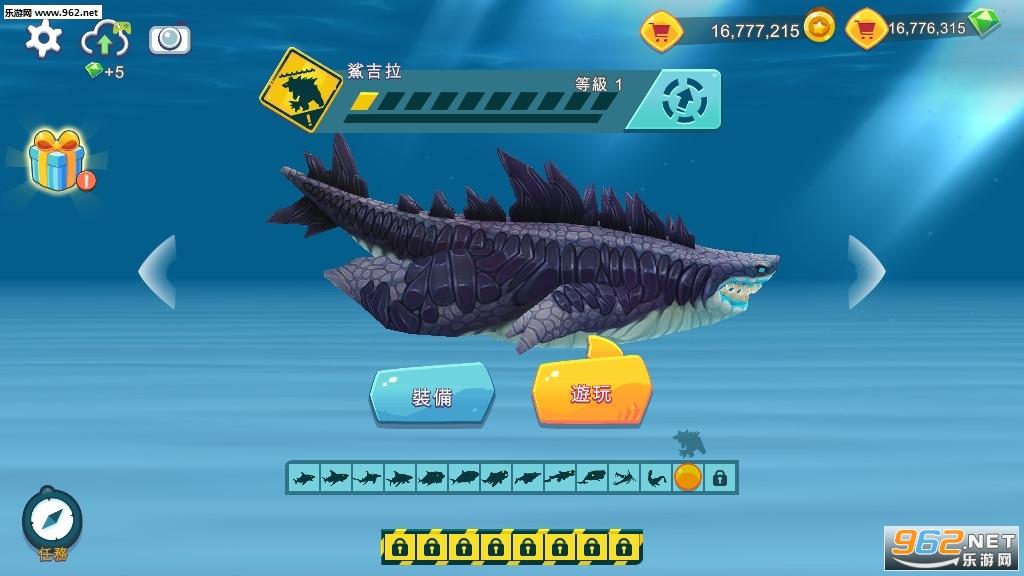 饥饿鲨进化海中怪兽最新破解版v7.5.8无限宝石截图0