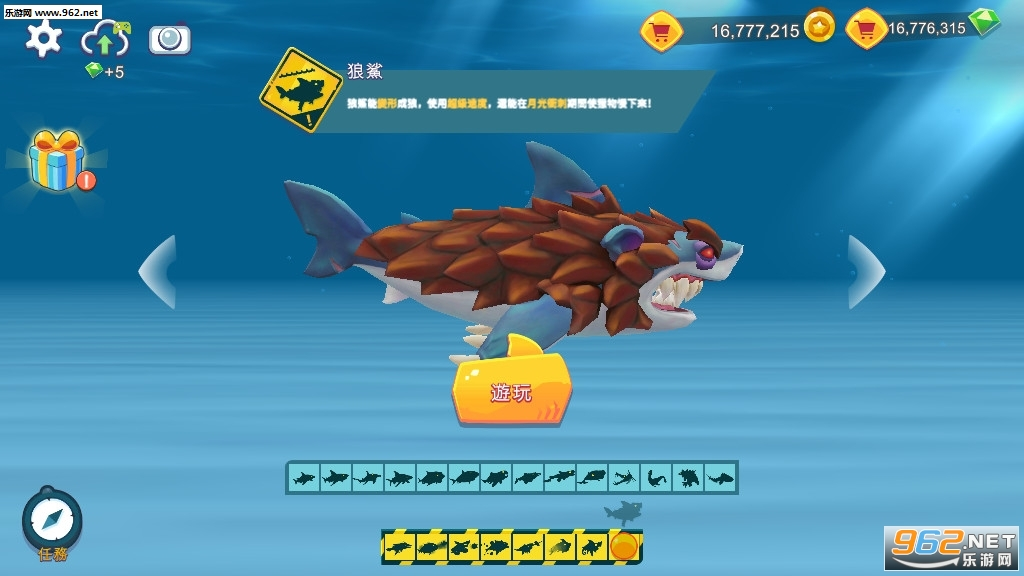 饥饿鲨进化海中怪兽最新破解版v7.5.8无限宝石截图1