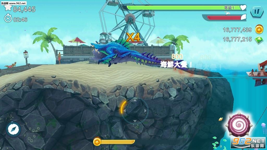饥饿鲨进化海中怪兽最新破解版v7.5.8无限宝石截图5