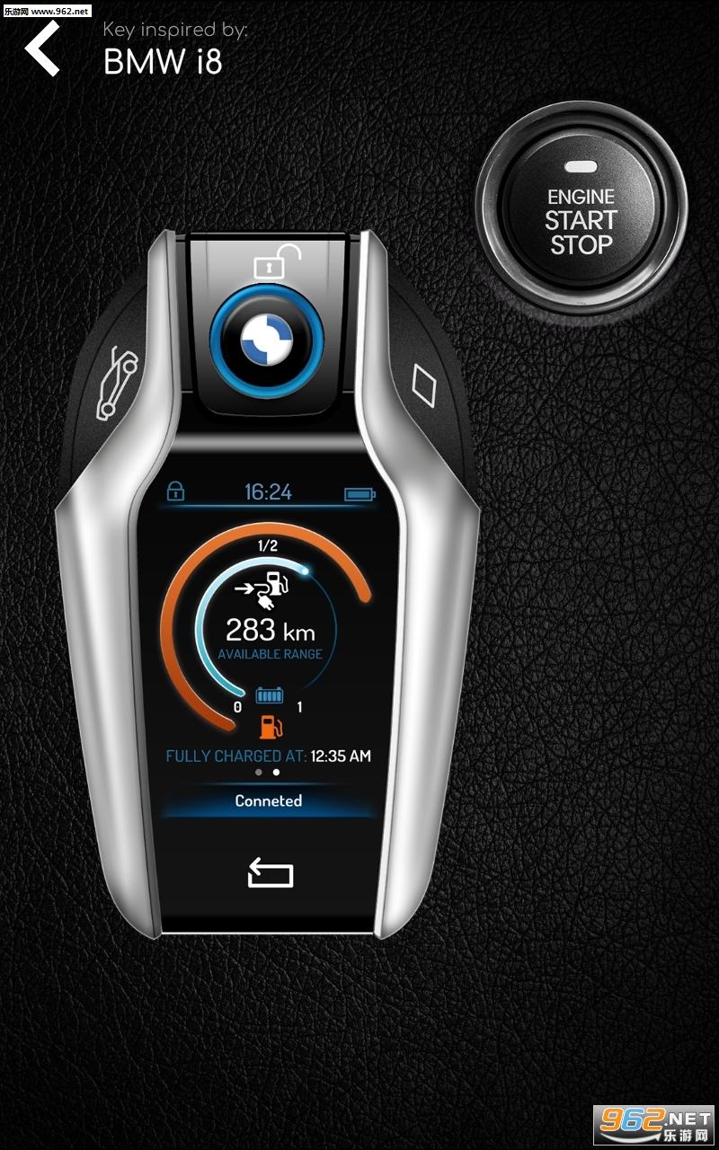 抖音跑车声音模拟器软件v1.0.4 钥匙和引擎截图1