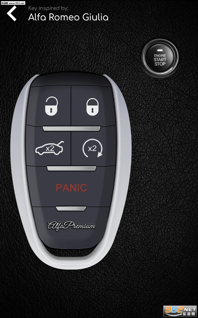 抖音跑车声音模拟器软件v1.0.4 钥匙和引擎截图2