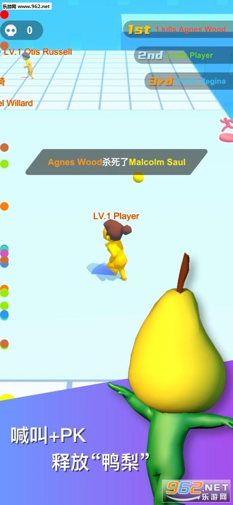 真叫人头大游戏苹果版v1.03 声控游戏截图0