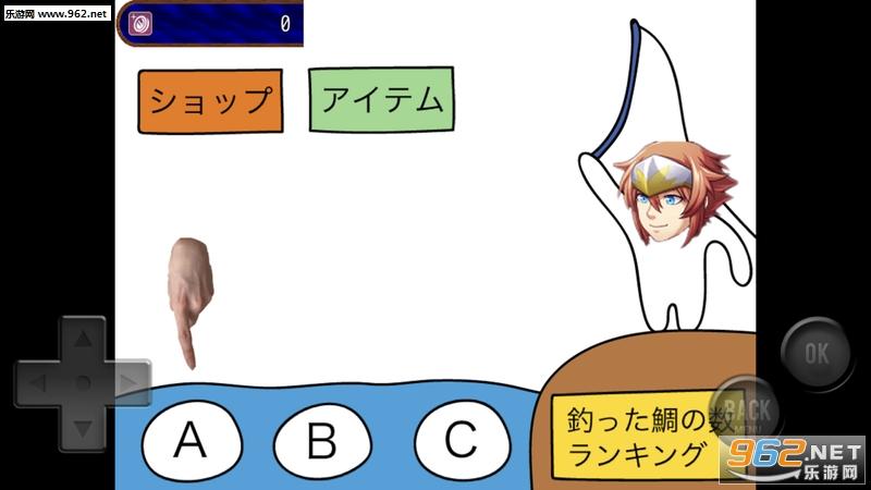 用米粉糕钓鲷鱼的粪作中文版v1.0.1 安卓apk截图1