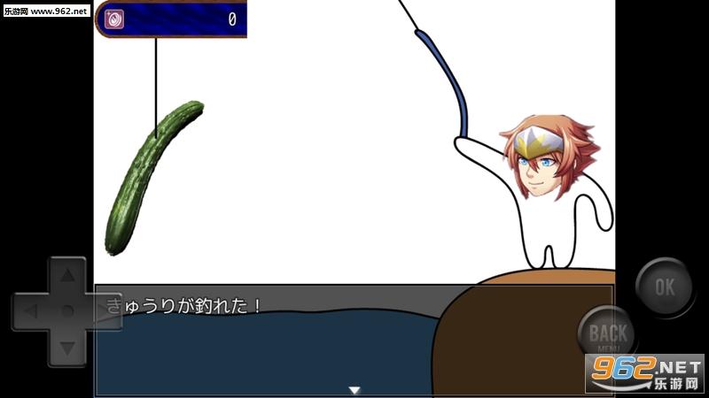 用米粉糕钓鲷鱼的粪作中文版v1.0.1 安卓apk截图2