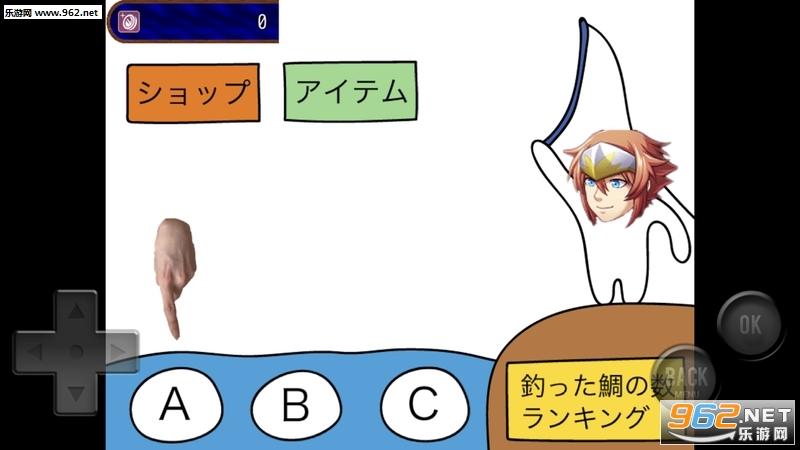 用米粉糕钓鲷鱼的粪作中文汉化版v1.0.1 扑家汉化版截图1
