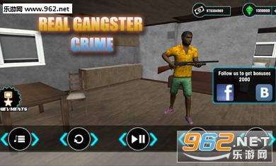 真实黑帮犯罪破解版v5.13.190手机版截图3