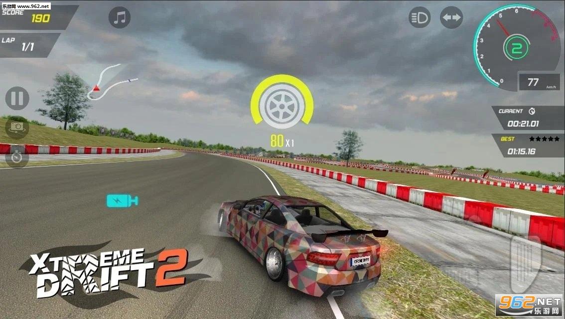 极限漂移2无限金币版(Xtreme Drift 2)v2.2中文版截图0