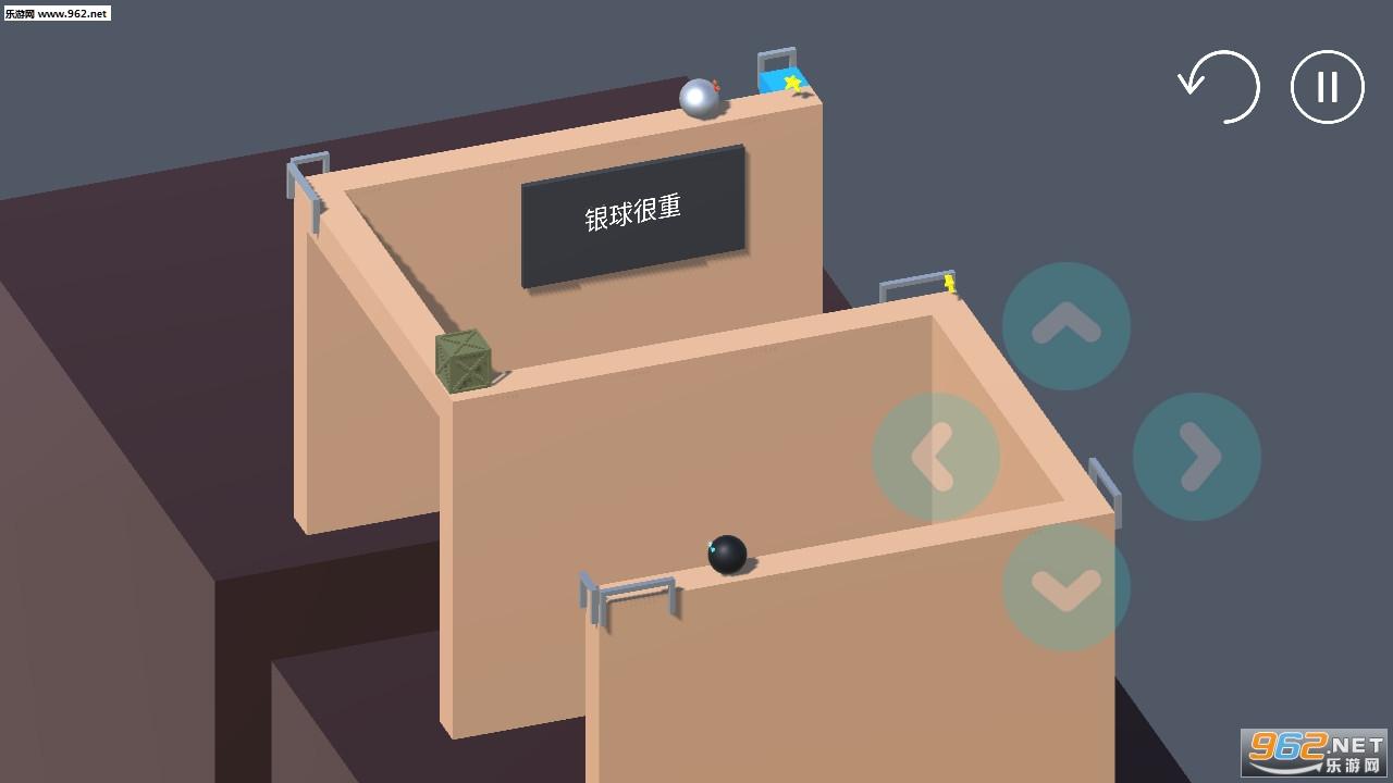 球球解谜手游v1.0 安卓版截图0