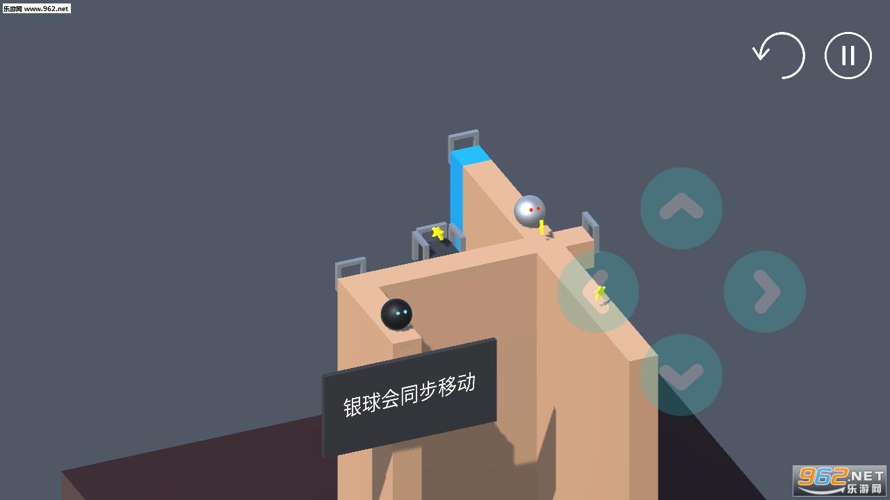 球球解谜手游v1.0 安卓版截图2
