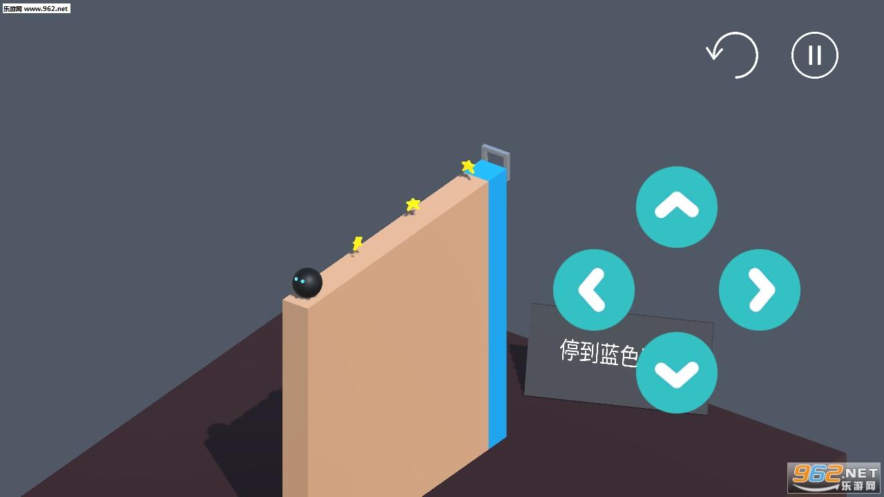 球球解谜手游v1.0 安卓版截图5