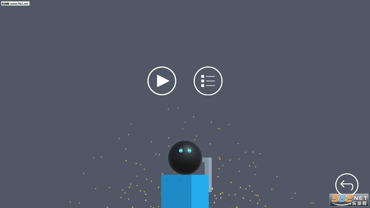 球球解谜手游v1.0 安卓版截图6